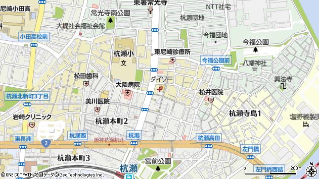 〒660-0815 兵庫県尼崎市杭瀬北新町の地図