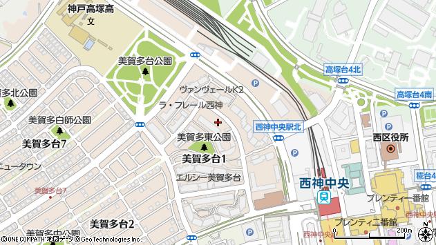 〒651-2277 兵庫県神戸市西区美賀多台の地図