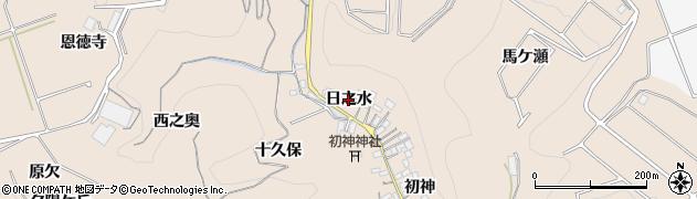 愛知県南知多町(知多郡)豊浜(日之水)周辺の地図