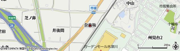 京都府木津川市市坂(奈良坂)周辺の地図