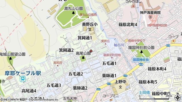 〒657-0813 兵庫県神戸市灘区高尾通の地図