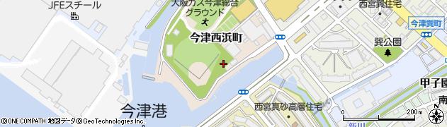 兵庫県西宮市今津西浜町周辺の地図
