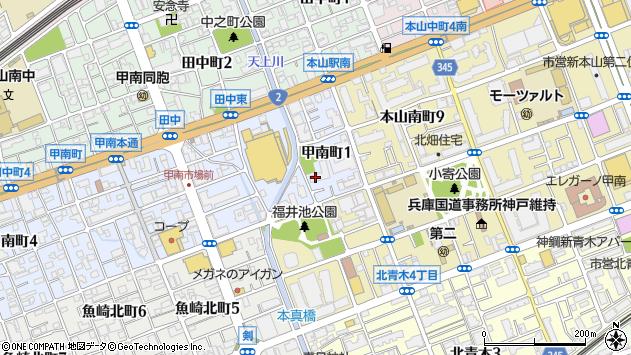 〒658-0084 兵庫県神戸市東灘区甲南町の地図