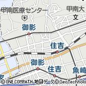株式会社甲南学園サービスセンター