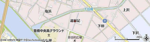 愛知県豊橋市大山町(道目記)周辺の地図
