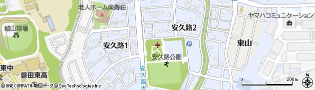 静岡県磐田市安久路周辺の地図