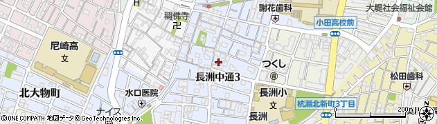 兵庫県尼崎市長洲中通3丁目周辺の地図