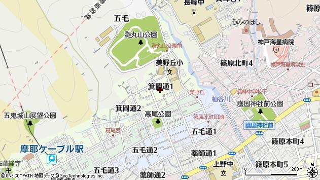〒657-0812 兵庫県神戸市灘区箕岡通の地図