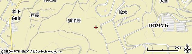 愛知県南知多町(知多郡)山海(狐平居)周辺の地図