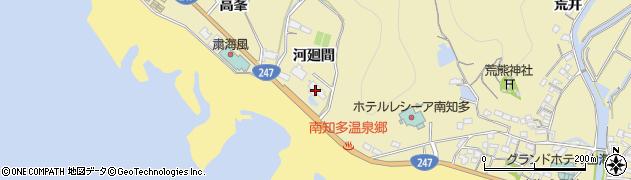 愛知県南知多町(知多郡)山海(河廻間)周辺の地図