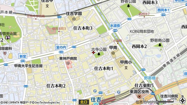 〒658-0051 兵庫県神戸市東灘区住吉本町の地図