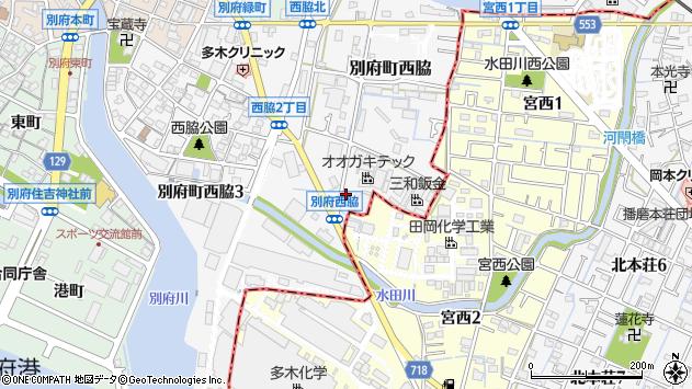 〒675-0125 兵庫県加古川市別府町西脇の地図