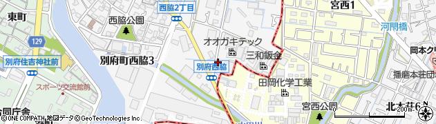 兵庫県加古川市別府町西脇周辺の地図