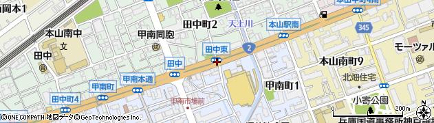 田中東周辺の地図