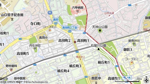 〒657-0023 兵庫県神戸市灘区高羽町の地図