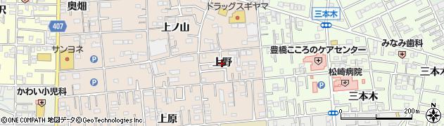 愛知県豊橋市上野町(上野)周辺の地図