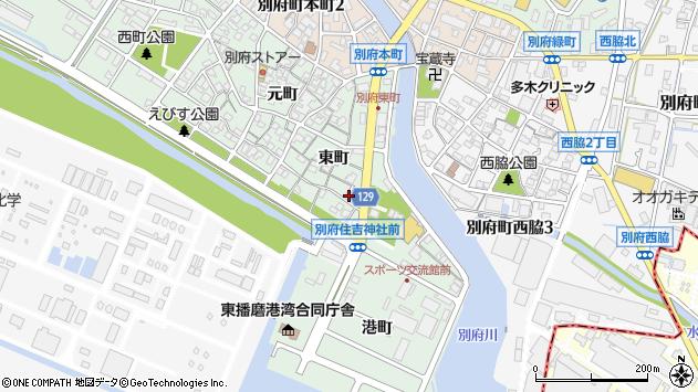 〒675-0135 兵庫県加古川市別府町東町の地図