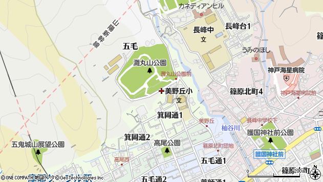 〒657-0801 兵庫県神戸市灘区五毛の地図