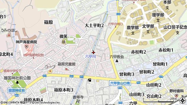 〒657-0068 兵庫県神戸市灘区篠原北町の地図