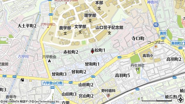 〒657-0061 兵庫県神戸市灘区赤松町の地図