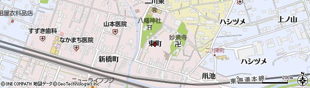 愛知県豊橋市二川町(東町)周辺の地図