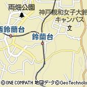 神戸電鉄株式会社 神鉄グループ総合案内所