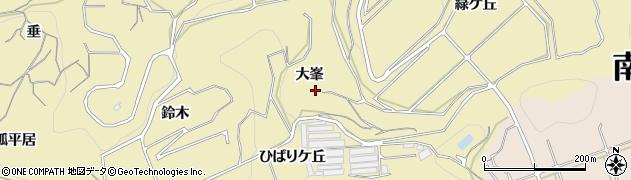 愛知県南知多町(知多郡)山海(大峯)周辺の地図