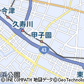 阪神電気鉄道株式会社 甲子園駅