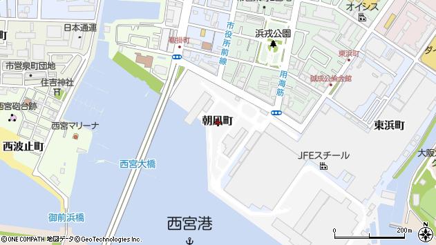 〒662-0925 兵庫県西宮市朝凪町の地図