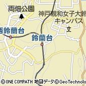 兵庫県神戸市北区