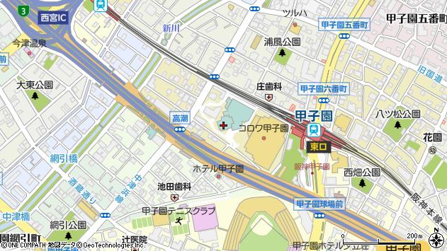 〒663-8166 兵庫県西宮市甲子園高潮町の地図