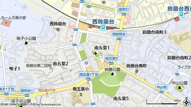 〒651-1132 兵庫県神戸市北区南五葉の地図