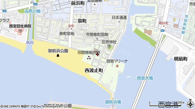 〒662-0933 兵庫県西宮市西波止町の地図