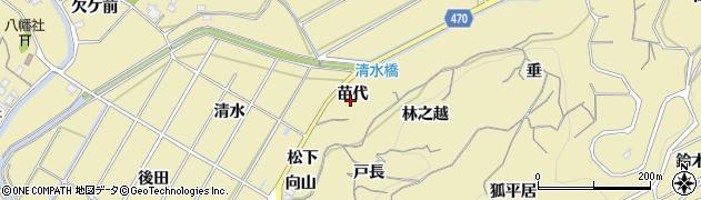 愛知県南知多町(知多郡)山海(苗代)周辺の地図