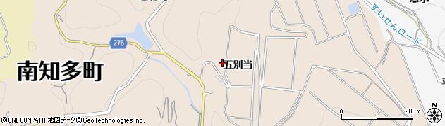 愛知県南知多町(知多郡)豊浜(五別当)周辺の地図