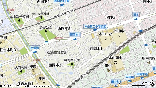 〒658-0073 兵庫県神戸市東灘区西岡本の地図
