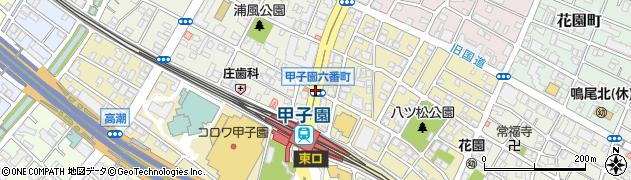 甲子園六番町周辺の地図