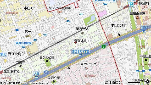 〒658-0021 兵庫県神戸市東灘区深江本町の地図