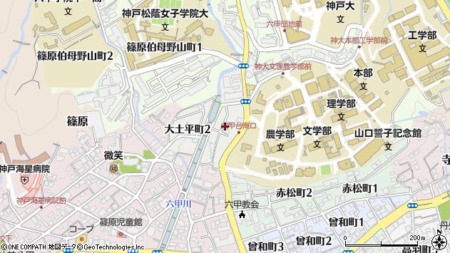 〒657-0014 兵庫県神戸市灘区大土平町の地図