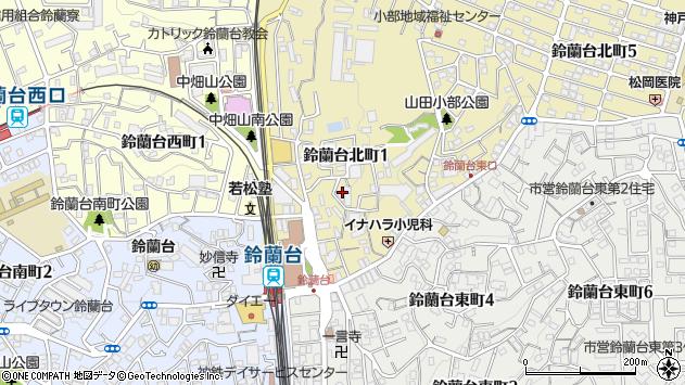 〒651-1111 兵庫県神戸市北区鈴蘭台北町の地図