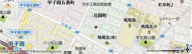 兵庫県西宮市花園町周辺の地図