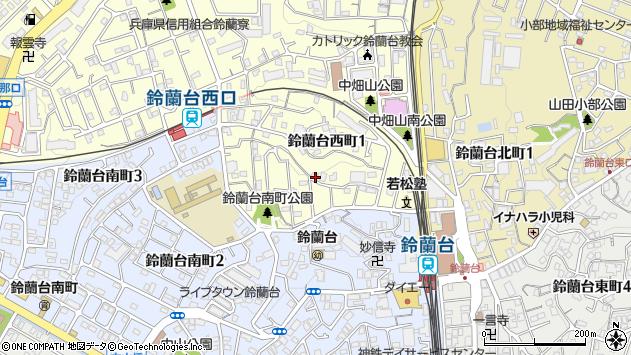 〒651-1114 兵庫県神戸市北区鈴蘭台西町の地図