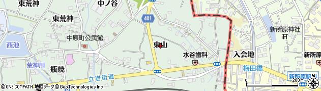 愛知県豊橋市中原町(東山)周辺の地図