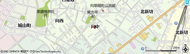 愛知県豊橋市向草間町(向中)周辺の地図