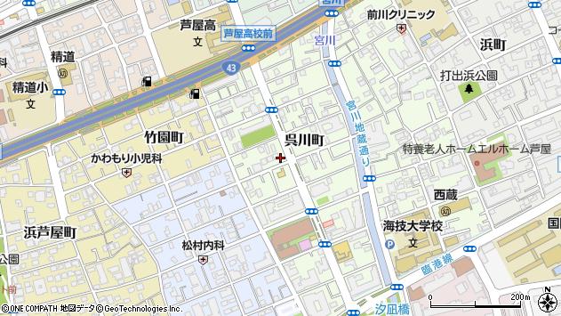 〒659-0051 兵庫県芦屋市呉川町の地図
