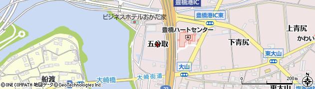愛知県豊橋市大山町(五分取)周辺の地図
