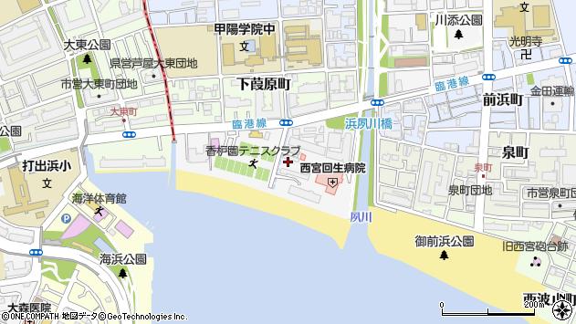 〒662-0957 兵庫県西宮市大浜町の地図
