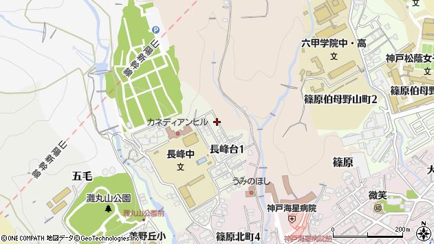 〒657-0811 兵庫県神戸市灘区長峰台の地図