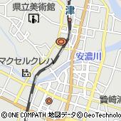 三重県警察本部