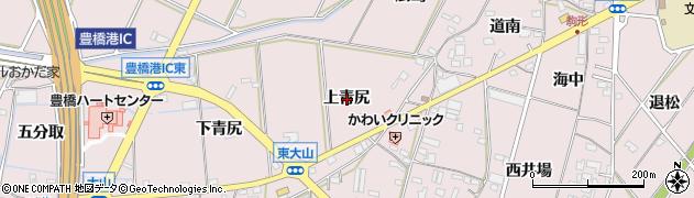愛知県豊橋市大山町(上青尻)周辺の地図